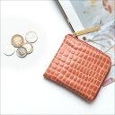 【ATAO】limoルアンハーフ(エナメルレザー)宝石のようにきらめくコンパクト財布