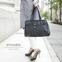 【cooga】A4サイズを、カブセを開けずに大きく使える通勤トートバッグ Levy Charcoal Chic (レヴィ チャコールシック)