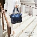 【cooga】曲線が美しい、芸術的A4トートバッグ『Waves(ウェーヴス)』 Luxe Navy (リュクスネイビー)