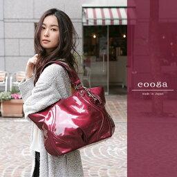 【cooga】曲線が美しい、芸術的A4トートバッグ『Waves(ウェーヴス)』 深く上品な色合いのGarnet(ガーネット) 通勤 雨の日 日本製