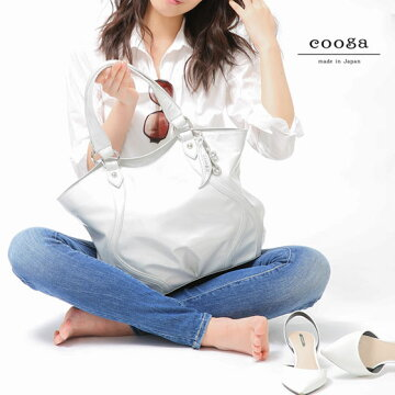 【cooga】パリの国際展示会でも注目、Made in Japanで仕立てるWEB限定トートの春夏カラー『Waves Whitecap(ホワイトキャップ)』 通勤 雨の日 日本製
