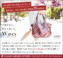 【cooga】「軽くて美しい」通勤バッグ Made in Japanで仕立てるWEB限定トート『Wa