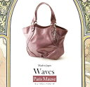 【cooga】ミュシャ好きな女性に持って欲しいバッグ アール・ヌーヴォーコレクションのA4トート『W
