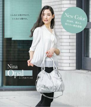 【cooga】光と空気を織り込んだ軽量トートバッグ 2018年春の新色 Nina Opal(ニーナオパール)