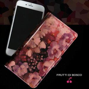 【FRUTTI】●全機種対応スマホケース●モネの絵画のようなレザーで仕立てるPiatto Alice(ピアット アリス)スライドタイプ【Lサイズ】手帳型 iPhone iPhone6 plus iPhone7 plus android Xperia Galaxy AQUOS ARROWS 多機種対応 革 本革 ピンク エナメル レディース 可愛い