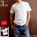 ヘインズ公式ショップ Hanes 下着 トップス3P- Tシャツ(3枚組み)コットン 100%(綿100%)RED PACK レッドパック(HM2135G)