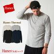 ヘインズ公式ショップ 【クルーネック】Hanes サーマル ロングスリーブ Tシャツ 下着 インナー (HM4-G501)