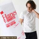 ヘインズ Hanes コットン 100% (綿100%) ヘインズ公式ストア◆ 【2枚組】 Hanes ジャ