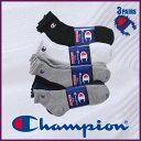 チャンピオン 靴下◆チャンピオン公式ショップ Champion 3足組 クォーターレングス ソックス【ハーフパイル】 (CMSCH202)