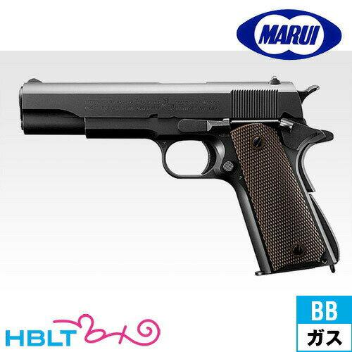 【東京マルイ(TOKYO MARUI)】Colt M1911A1 Government|No.20(ガスブローバックガン)/コルト