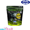 【東京マルイ(TOKYO MARUI)】BB弾 Perfect HIT. 生分解 ベアリングバイオ0.20g(5000発/1Kg)/BIO