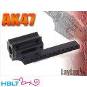 【LayLax(Nitro.Vo)】AK47 ボトムレイル/ライラクス ニトロヴォイス【05P03Dec16】