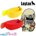 ライラクス フィットマーカー (赤 2 黄 2) /ゲームマーカー 装備 LayLax Satellite サテライト サバゲー/ハロウィン/仮装/コスプレ