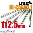 ライラクス 東京マルイ ハイキャパ 5.1 コルト ガバメント M1911 共用 パワーバレル 内径6.00mm 112.5mm /カスタムパーツ GM 45オート Hi-CAPA LayLax Nine Ball ナインボール