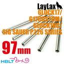 ライラクス 東京マルイ シグ P226 グロック17 グロック18C 用 インナーバレル パワーバレル 内径6.00mm 97mm /カスタムパーツ SIG Glock17 G17 Glock18c G18c LayLax Nine Ball ナインボール