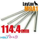 【LayLax(Nine Ball)】マルイ M9A1 パワーバレル 内径6.00mm 114.4mm/ライラクス ナインボール
