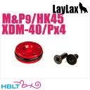 ポスト投函商品 ライラクス 東京マルイ ガス Px4 XDM HK45 M P ダイナピストンヘッド ワイド /カスタムパーツ LayLax Nine Ball ナインボール