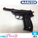 【マルゼン】WaltherP38(ac40.s)Blackメタル(ガスブローバックガン)