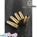 【マルシン工業(Marushin)】発火式カートリッジ M712 用(5発)/MKK