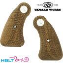タナカワークス 木製グリップ コルト ディテクティブ 用 ウォールナット チェッカ /タナカ tanaka Colt Detective