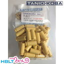 【Tanio-Koba(タニオコバ)】発火式プラカートリッジ GM7 用(50発入)/タニコバ