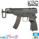 【KSC】Vz61 スコーピオン システム7|M061(ガスブローバックガン)