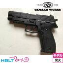 【タナカワークス(Tanaka)】SIG P226 レイルド Evolution HW ブラック(発火式モデルガン/完成)/シグ/ザウエル/...