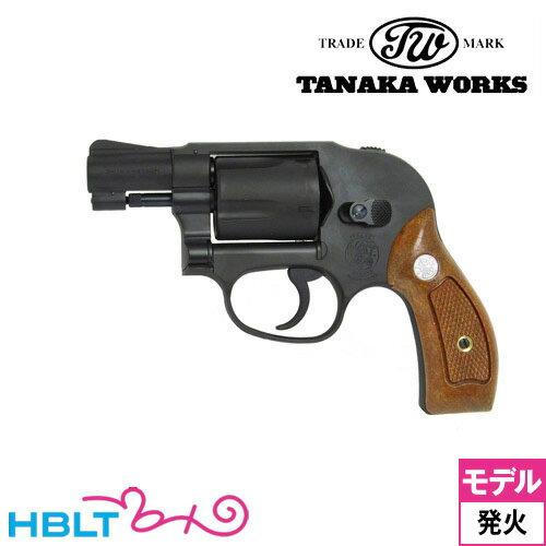 【タナカワークス(Tanaka)】S&W M49 ボディーガード Ver.2 HW ブラック 2インチ(発火式モデルガン/完成/リボルバー)/田中ワークス/SW/Smith & Wesson/Jフレーム/Body Guard
