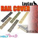 【LayLax(Nitro.Vo)】ボーンレイルカバー ショート 25mm 5ケ入/ライラクス ニトロヴォイス