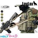 【LayLax(Satellite)】スリング/2ポイント LMG タイプV