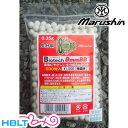 【マルシン工業(Marushin)】8mm BB弾 生分解 0.35g(500発)/MKK