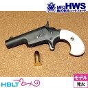 【ハートフォード(HWS)】デリンジャーNo.3HW(発火式モデルガン・完成)