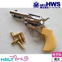 【ハートフォード(HWS)】SAAチューブド・シェリフスラウンドグリップ付Silver(発火式モデルガン・完成)