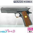 タニオコバ GM-7.5 Series70 発火式 モデルガン 完成 /Tanio-Koba GM7.5 コルト ガバメント M1911 4...