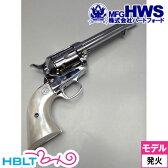 【Hartford HWS(ハートフォード)】SAA.45 5_1/2インチ アーティラリー All Silver(発火式モデルガン・完成)