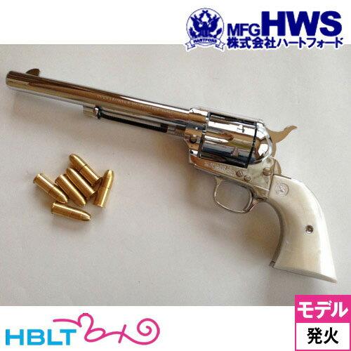 【Hartford HWS(ハートフォード)】SAA.45 7_1/2インチ キャバルリー All Silver(発火式モデルガン・完成)
