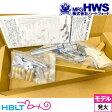 【ハートフォード(HWS)】SAA.45 4_3/4インチ シビリアン ALL−Silver(発火式モデルガン・キット)【02P27May16】