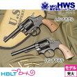 【ハートフォード(HWS)】S&W Victory Model 4インチ HW ブルーブラック(発火式モデルガン・完成)