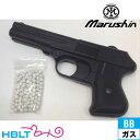 【マルシン工業】COP357ロングバレルABSBlack(ガスガン本体6mm)