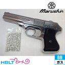 【マルシン工業】COP357ロングバレルABSSilver(ガスガン本体6mm)