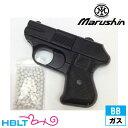 【マルシン工業】COP357ノーマルバレルABSBlack(ガスガン本体6mm)