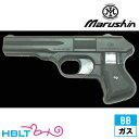 【マルシン工業】COP357ロングバレルHWBlack(ガスガン本体6mm)
