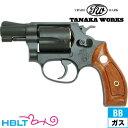 タナカワークス S W M36 HW Ver2 2インチ ガスガン リボルバー 本体 /ガス エアガン タナカ tanaka SW Jフレーム サバゲー 銃/ハロウィン/コスプレ/仮装/衣装