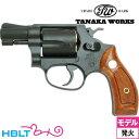 【タナカワークス(Tanaka)】S&W M36 HW Ver2 2インチ(発火式モデルガン/完成/リボルバー)/SW/Smith & We...