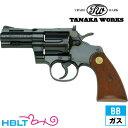 【タナカワークス(Tanaka)】Colt Python/パイソン 3 inch HW ジュピター スチール(ガスガン/リボルバー本体)/田中ワークス