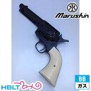 【マルシン工業(Marushin)】SAA 45 ピースメーカー Xカート仕様 ABS Black 04196(ガスガン/リボルバー本体 6mm)/MKK【05P03Dec16】