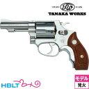 【タナカワークス(Tanaka)】S&W M60 Ver2 シルバー 3インチ(発火式モデル