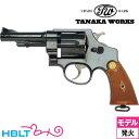 【タナカワークス(Tanaka)】S&W M1917 cal.455 HW ジュピター スチール 4inch Custom(発火式モデルガン/完成/リボルバー)/田中ワークス