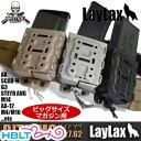 楽天HBLT【LayLax(Battle Style)】AK/7.62マガジン用 BITE−MG(バイトマグ) 1個入/ライラクス バトルスタイル/サバゲ装備