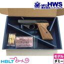 【Hartford HWS(ハートフォード)】モーゼル HSc クロスハッチ HW(ダミーカート式モデルガン・完成)